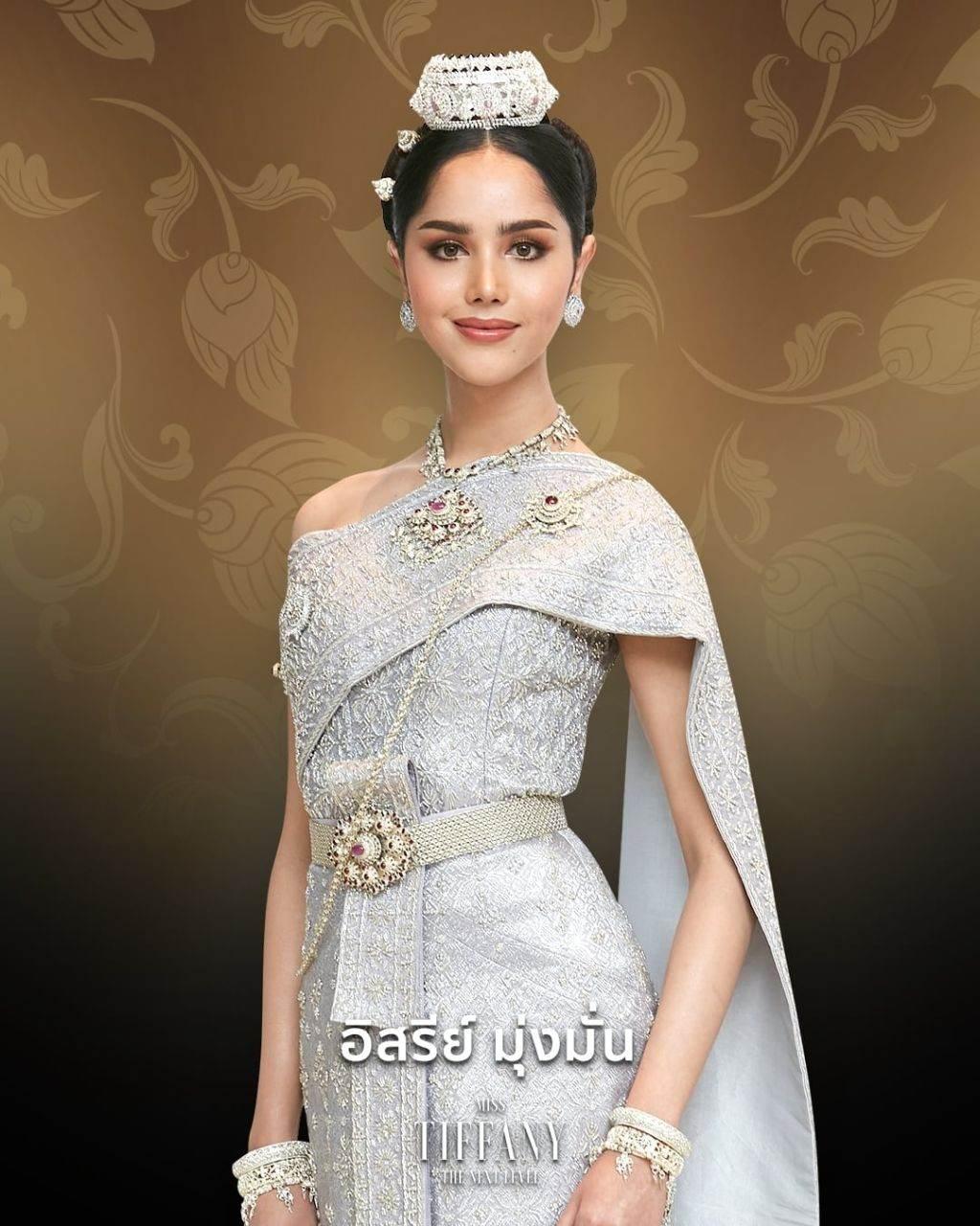 THAILAND 🇹🇭 | ชุดไทยจักรี by Miss Tiffany's Universe 2020