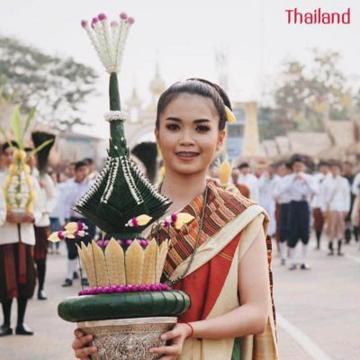 THAILAND 🇹🇭 | Khan Mak Beng  ขันหมากเบ็งจ์ - ขันหมากเบญ