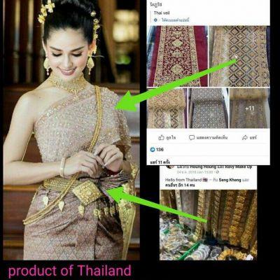 Sbai Thai dress(Thai culture)in Cambodia