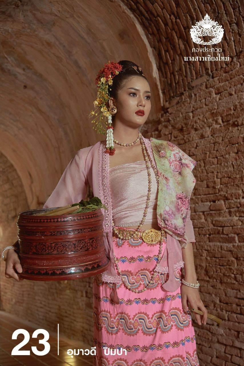 THAILAND 🇹🇭   Lanna - traditional ethnic costume