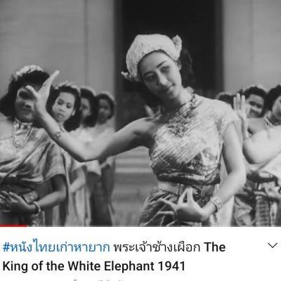 Sbai THAI dress: 🇹🇭Thailand's national costume 1960s-1675s:รวมภาพนางเอกไทยในอดีตในชุดประจำชาติไทย