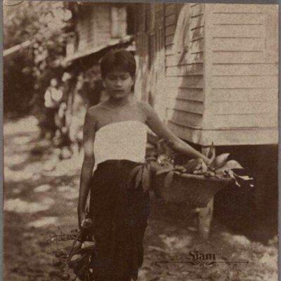 Old picture of Siam:ภาพเก่าเมืองสยาม