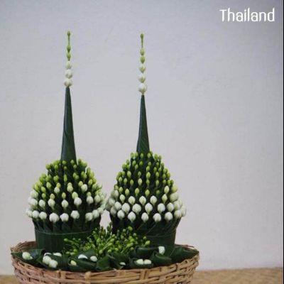 THAILAND 🇹🇭 | Khan Mak Beng  ขันหมากเบ็งจ์