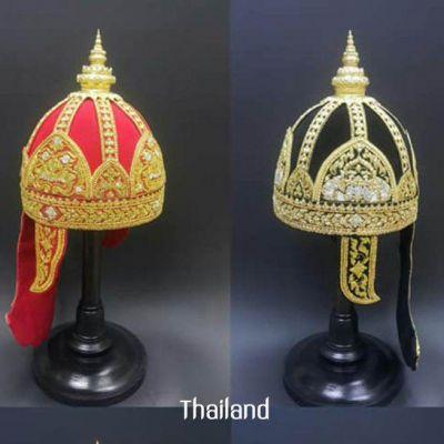 A hat in shape Phrapas  หมวกทรงประพาส  | THAILAND 🇹🇭