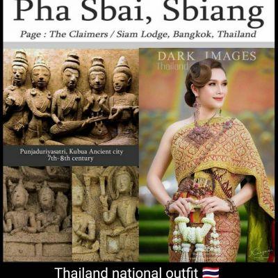 Thailand 🇹🇭 : Sbai Thai dress: Thailand wedding costume.สไบความงามของหญิงไทยจากอดีตจนถึงปัจจุบัน
