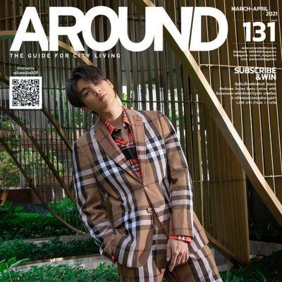 กลัฟ-คณาวุฒิ @ AROUND Magazine issue 131 March-April 2021