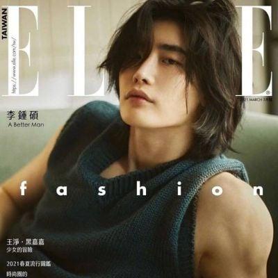 Lee Jong suk @ ELLE Taiwan March 2021