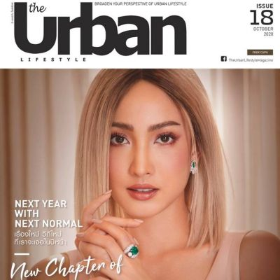 แต้ว ณฐพร @ The Urban Lifestyle issue 18 October 2020