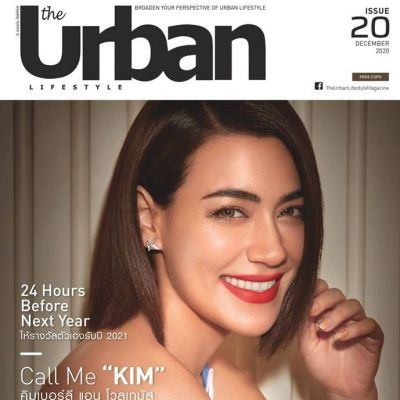 คิมเบอร์ลี่ @ The Urban Lifestyle issue 20 December 2020
