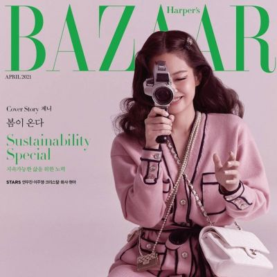 Jennie @ Harper's Bazaar Korea April 2021