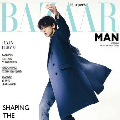 Rain @ Harper's Bazaar Man Taiwan March 2021