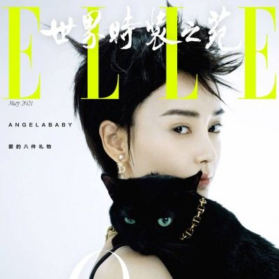 Angelababy @ Elle China May 2021