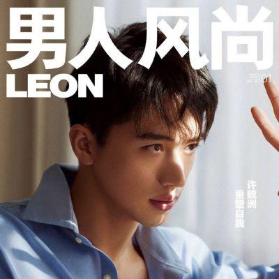 Timmy Xu @ LEON China January 2021