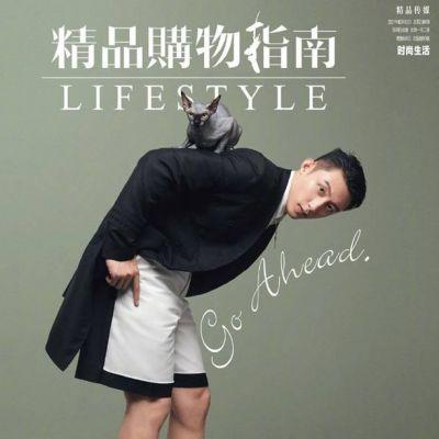 Huang Jing Yu @ LifeStyle China February 2021
