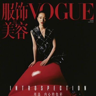 Zhou Xun @ Vogue China May 2021
