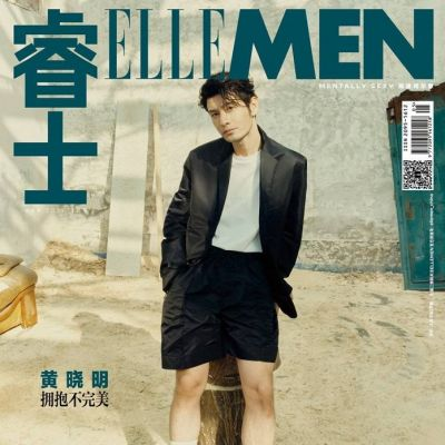 Huang Xiaoming @ ELLE Men China March 2021
