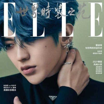 Cai Xukun @ ELLE China March 2021