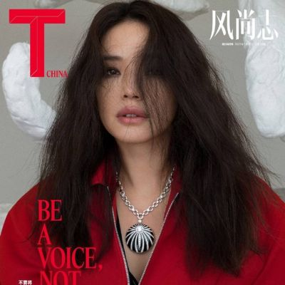 Shu Qi @ T Magazine China January 2021