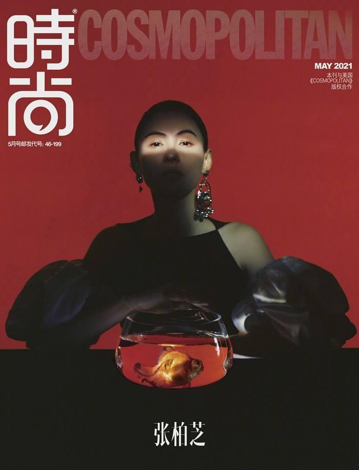 Cecilia Cheung @ Cosmopolitan China May 2021