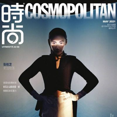 Cecilia Cheung @ Cosmopolitan China May 2021