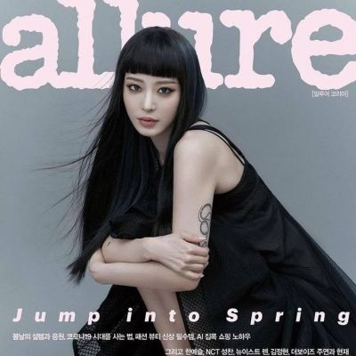 Han Ye Seul @ Allure Korea March 2021
