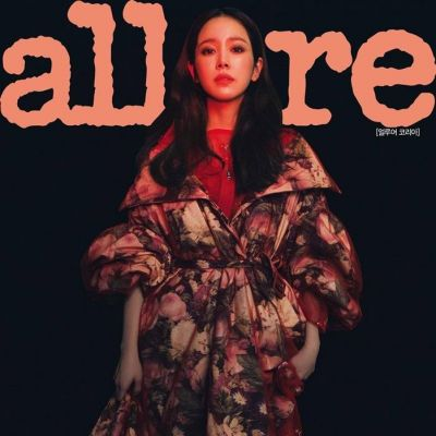 Han Ji Min @ Allure Korea February 2021