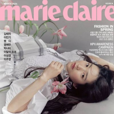 Kim Tae Ri @ Marie Claire Korea March 2021