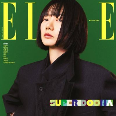 Bae Doona @ ELLE Korea March 2021