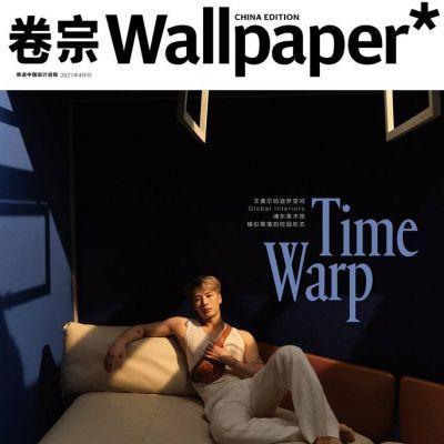 Jackson Wang @ Wallpaper China April 2021