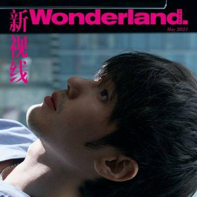 Bai Yu @ Wonderland China May 2021