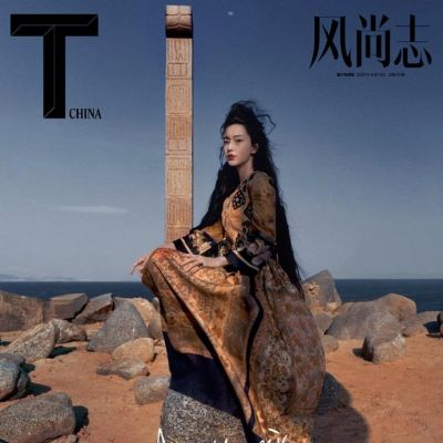 Angelababy @ T Magazine China April 2021