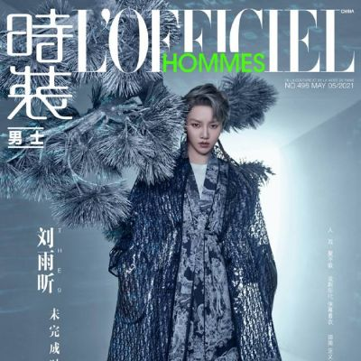 Liu Yuxin @ L'Officiel Hommes China May 2021