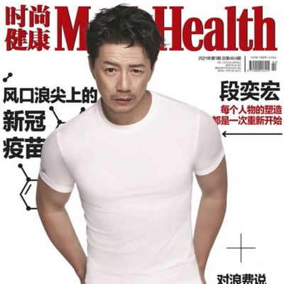 Duan Yi hong @ Men's Health China January 2021