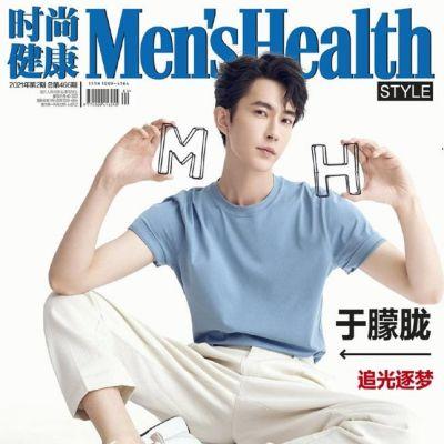 Yu Menglong @ Men's Health China February 2021