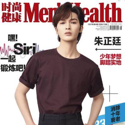 Zhu Zhengting @ Men's Health China April 2021