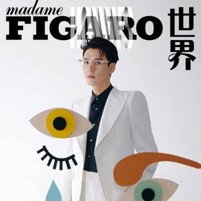 Gong Jun @ Madame Figaro Hommes China April 2021
