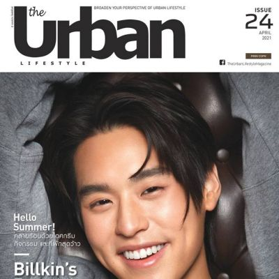 บิวกิ้น-พุฒิพงศ์ @ The Urban Lifestyle issue 24 April 2021