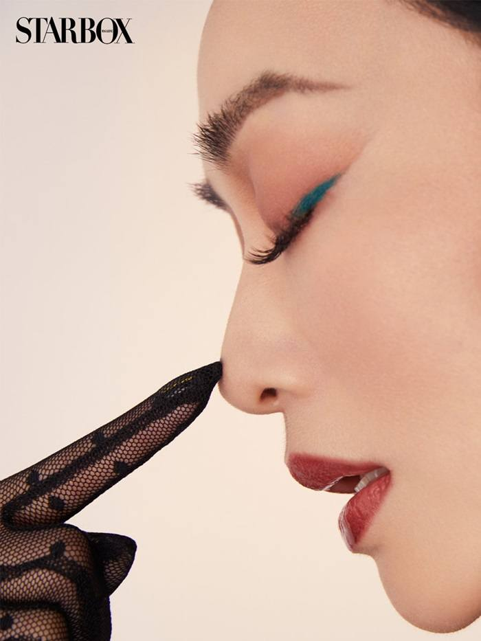 Christy Chung @ StarBox China December 2020