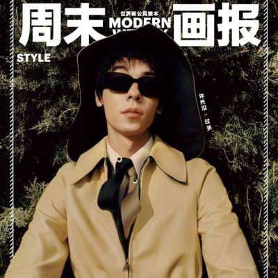 Greg Han @ Modern Weekly China January 2021