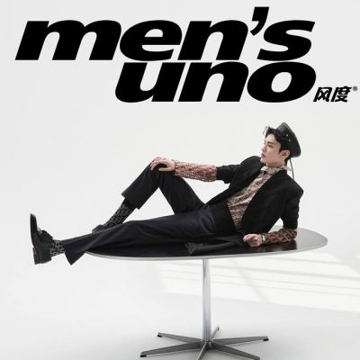 Bi Wenjun @ Men's Uno China March 2021