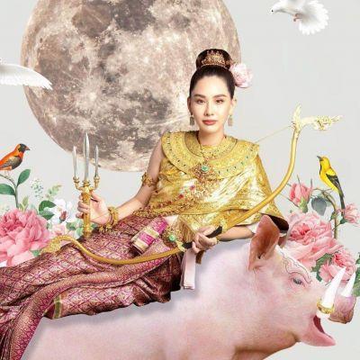 SONGKRAN LADY  รากษสเทวี, Rak Sod Devi  | THAILAND 🇹🇭