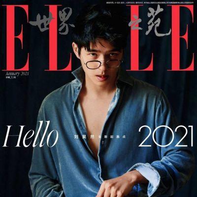 Liu Haoran @ ELLE China January 2021