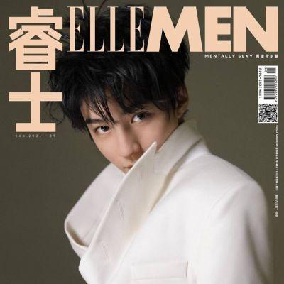 Karry Wang @ ELLE Men China January 2021
