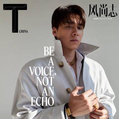 Li Yifeng @ T Magazine China January 2021