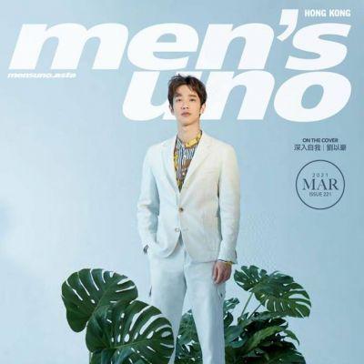 Jasper Liu @ Men's Uno Hong Kong March 2021