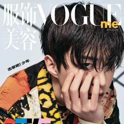 Fan ChengCheng @ VogueMe China April 2021