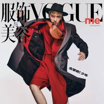 Timmy Xu @ VogueMe China April 2021