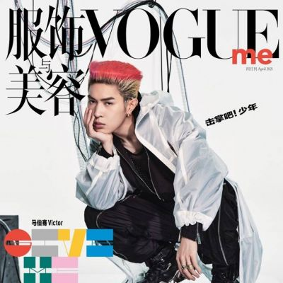 Victor Ma @ VogueMe China April 2021