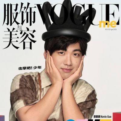 Guo Qi Lin @ VogueMe China April 2021