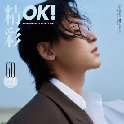 Zhang Zhehan @ OK! Magazine China April 2021
